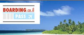 Boarding.co.il