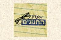 multply_logo_11