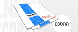עיצוב אתר אינטרנט יוזמת ז׳נבה
